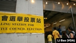 香港西区一个投票站