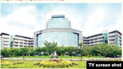 Đại học Tôn Đức Thắng ̣(Ảnh chụp màn hình từ trang chủ của trường)