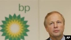 BP PLC's CEO Bob Dudley during a results media conference at their headquarters in London (File Photo)