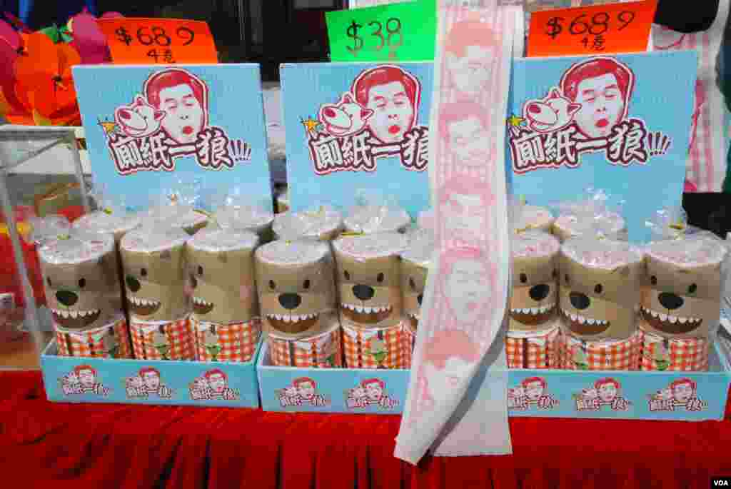The Democratic Party sells toilet paper with an image of Hong Kong Chief C.Y. Leung.