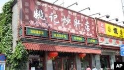"""北京的""""姚记炒肝店""""在拜登副总统访问后顾客爆满,相当走红"""