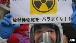 Анти-ядерная демонстрация в Японии