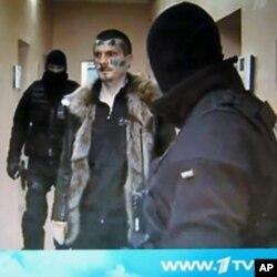 第一套电视节目报道在乌克兰被捕的有关暗杀普京嫌疑人