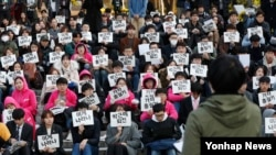 서울대학교 학생들이 3일 중앙도서관 앞에서 '박근혜 정권 퇴진 시국대회'를 열었다.