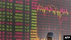 Rezervat e shumta monetare të Kinës dhe roli i saj në ekonominë globale