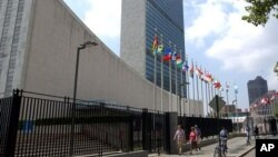 Markas Besar PBB di New York, Amerika Serikat (Foto: dok). Eritrea mendesak PBB agar mencabut sanksi atas negaranya.
