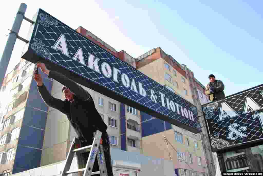 """Акція """"Алкостоп"""" у Львові. Активісти провели флешмоб проти незаконної реклами алкоголю. Нагадуємо, щоб стати """"народним репортером"""" та отримати шанс виграти приз відправляйте ваші візуальні матеріали на: адресу електронної пошти holos@voanews.com; сторінку Chastime у Facebook; або позначте @chastime у своєму Twitter пості з фото та відео"""