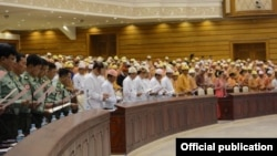Myanmar parliment second term (Photo-NLD chairperson)