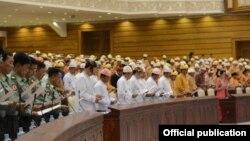 Suasana sidang parlemen Myanmar (Foto: NLD)