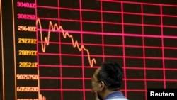 Las acciones en Shanghái cerraron con una baja aproximada de un 1 por ciento el miércoles, 2 de septiembre de 2015.
