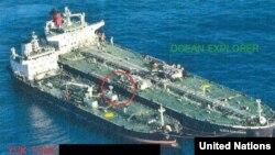 유엔 안보리 대북제재위원회가 지난 12일 공개한 연례보고서는 북한과의 환적에 연루된 것으로 보이는 선박들의 해상 불법활동을 보여주는 사진을 첨부했다.