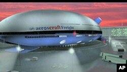 ยานไฮบริดลอยฟ้า Aeroscraft กำลังจะนำมาทดลองใช้จริงในช่วงปลายปีหน้า