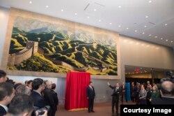 中国1974年赠联合国的长城挂毯 (联合国图片)