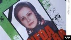 Báo Anh chọn người biểu tình Iran làm 'nhân vật của năm'