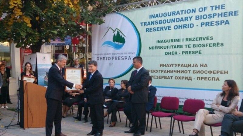 "Регионот ""Охрид - Преспа"" стана биосферен резерват"