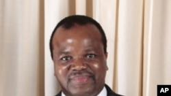 His Majesty Mswati III King of the Kingdom Swaziland