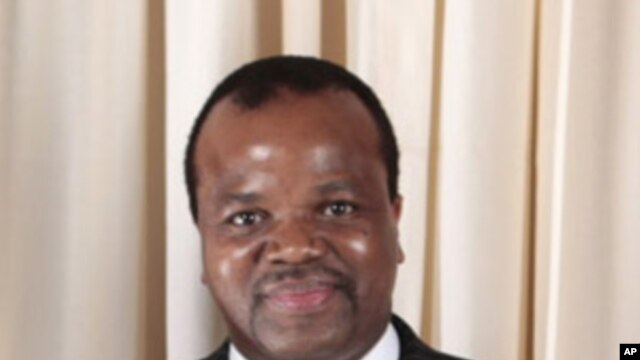 His Majesty Mswati III King of the Kingdom Swaziland