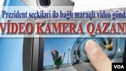 Camera award banner