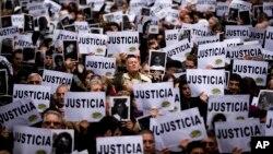 تجمع مردم برای دادخواهی قربانیان مرکز آمیا، ۲۰۰۷