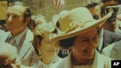 ملکہ الزبیتھ کی 9جولائی 1976ء کی نیو یارک کے دورے کی یادگار تصویر