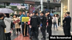 中國成都秋雨聖約教會教友戶外宣教遭警察干預(秋雨聖約教會臉書圖片)