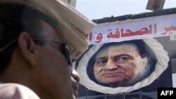 Arab dunyosi bir kun ichida – 8 iyul 2011