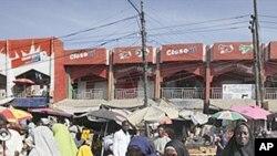 Ammuuraha Islaamka: Kooxda Boko Haram