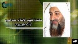 Ал-Каида постхумно објави тонска снимка на Бин Ладен