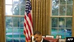 Obama: Globalna ekonomija u opasnosti