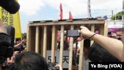 钟鼎邦母亲和女儿自囚牢笼要求中国国安无条件立即放人