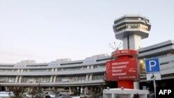 Международный аэропорт г. Минск