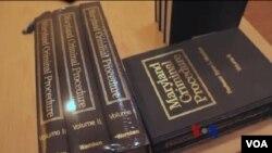 一套介紹馬里蘭州刑事訴訟法的書籍最近問世