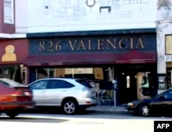 Tashkilot nomi uning adresidan olingan - 826, Valensiya ko'chasi, San Fransisko shahri
