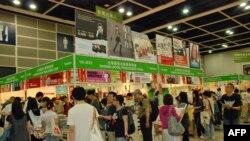 台湾出版人香港书展参展区