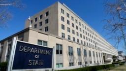美國國務院辦公樓。