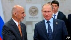 افغان حکومت روسيې سره د خپلو اړیکو په اړه سپیناوی کړی