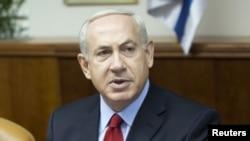 Perdana Menteri Israel, Benjamin Netanyahu akan berpidato di hadapan Majelis Umum PBB, hari ini (Foto: dok).