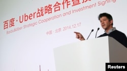 Uber CEO Travis Kalanick speaks during the Baidu and Uber strategic cooperation and investment signing ceremony at Baidu's headquarters in Beijing, December 17, 2014.
