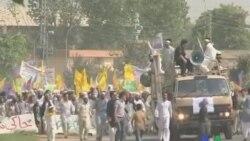 2011-10-01 粵語新聞: 巴基斯坦宣判刺殺省長的警衛死刑