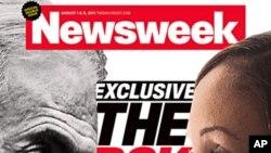 美国新闻周刊提供的杂志封面上有指控卡恩性侵的纽约酒店女佣头像