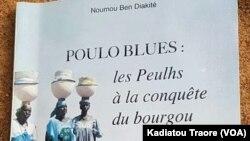 Dr. Noumou Diakite Ka Gafe Koura, Fila Ka kele Bourgou Konow