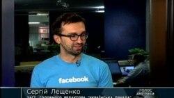 Янукович спробує контролювати Інтернет - Лещенко