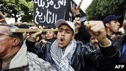 Tunis paytaxtında yüzlərlə insanın iştirakı ilə nümayişlər keçirilib