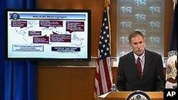 اسٹیٹ ڈپارٹمنٹ، 2009 میں دہشت گردی پر رپورٹ کا اجراء