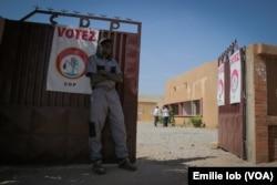The entrance of the headquarter of Burkina Faso's former ruling party, the Congress for Democracy and Progress (CDP), in Ouagadougou, Nov. 27, 2015.