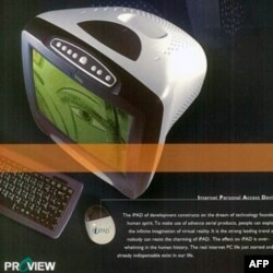 "An advertisement for Proview's ""IPAD"" shows that it looks like Apple's iMac."