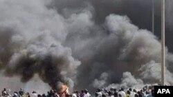 Bom a Masallacin Najeriya. (File Photo)