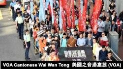 香港非建制派民間團體發起反威權遊行 (攝影:美國之音湯惠芸)