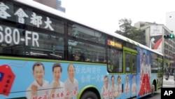 台灣競選廣告隨著公車滿街跑