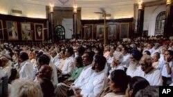 بھارتی پارلیمنٹ